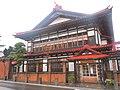 "Osamu Dazai Memorial Hall ""Shayokan"" - panoramio.jpg"