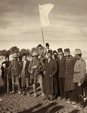 Partition of the Ottoman Empire - The surrender of Jerusalem to the British on 9 December 1917 after the Battle of Jerusalem.