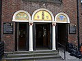 Our Lady of Hal Church entrance, Arlington Road - geograph.org.uk - 1560700.jpg