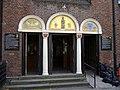 Our Lady of Hal Church entrance, Arlington Road - geograph.org.uk - 1560700.jpg