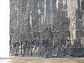 Outer Wall details 4, Murud-Janjira.JPG