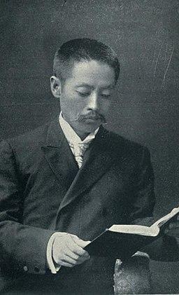 Ozaki Yukio Mayor of the city of Tokyo