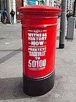 P&T red pillar box (1916 Celebrations 2016) O'Connell Street 4.JPG
