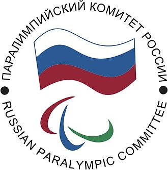Russian Paralympic Committee - Image: PKR logo