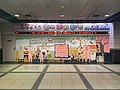 Painting of Level Crossing Safety in TRA Nangang Station 20191113.jpg