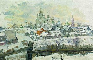 Murom - Image: Painting of Murom city by Ivan Semenovich Kulikov (1914)