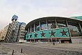 Palacio de Deportes (Madrid) 15.jpg