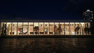 National Theatre of Opera and Ballet of Albania - View from the Skanderbeg Square