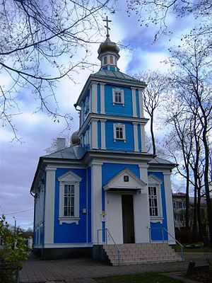 Panevėžys - Lord's Resurrection Orthodox Church