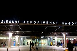 Paphos International Airport by night Republic of Cyprus.jpg