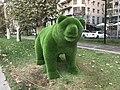 Parc Missak Manouchian, Erevan, statue d'ours (1).JPG