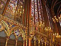 Paris, France, Saint Chapell Eglise.JPG
