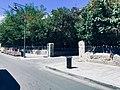 Park at Gorky street 02.jpg