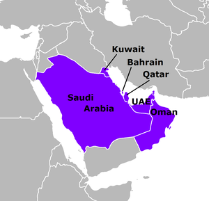 Arab states of the Persian Gulf - Map of the Gulf Cooperation Council's members (Iraq is not a member).
