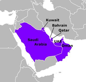 Gulf Cooperation Council - Image: Persian Gulf Arab States english