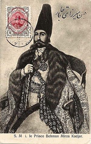Bahman Mirza Qajar - Persian Postcard of Bahman Mirza from the time of Soltan Ahmad Shah.