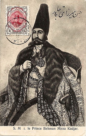 Bahman Mirza Qajar - Persian Postcard of Bahman Mirza from the time of Soltan Ahmad Shah.