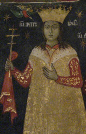 Peter the Younger - Portrait from the Church of Snagov