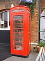 Phonebox Greenhouse EARM.jpg