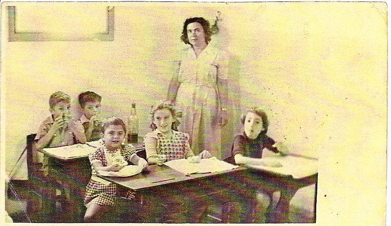 גבעת עדה בית הספר היסודי