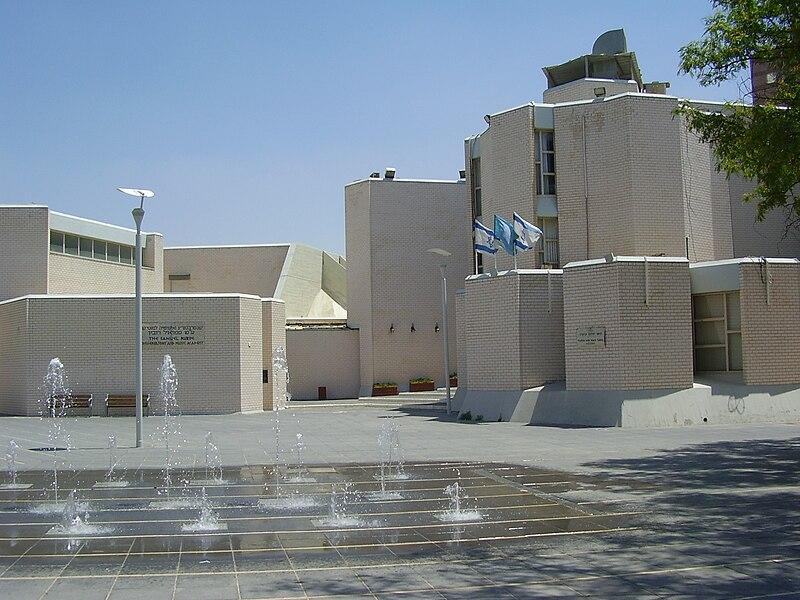 הקונסבטוריון העירוני בבאר שבע
