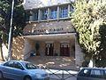 PikiWiki Israel 22221 Gymnasia Rehavia.JPG