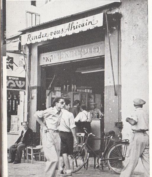 חנויות ביפו