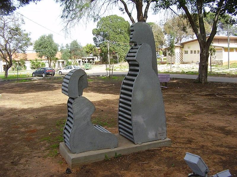 """""""תפילה"""" בגן הפסלים בכפר הירוק"""
