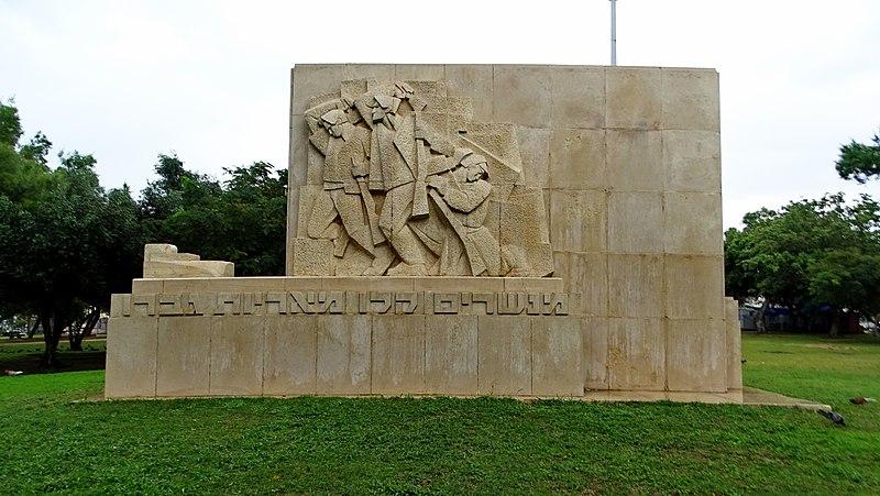אנדרטה למגיני תל אביב