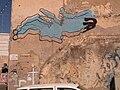 PikiWiki Israel 754 Dan Hamitzer in Wadi Nisnas יצירה של דן חמיצר בואדי ניסנאס.JPG