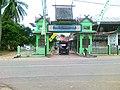 Pintu Gerbang Pondok Puteri Ibnul Amin Pemangkih - panoramio.jpg