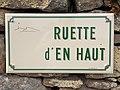 Plaque Ruette Haut - Solutré-Pouilly (FR71) - 2021-03-02 - 3.jpg