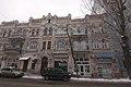 Podil, Kiev, Ukraine, 04070 - panoramio (208).jpg