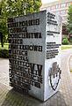 Pomnik akcji V1 i V2 w Warszawie 01.JPG