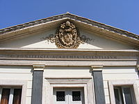 Pontifical Academy of Sciences, Vatican - entrance