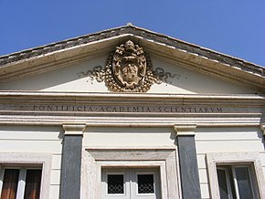 Pontifical Academy of Sciences, Vatican - entrance.jpg