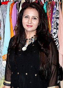 Poonam Dhillon at the 'Celebrating Vivaha' exhibition.jpg