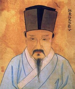 Portrait of Liu Ji by Gu Jianlong.jpg