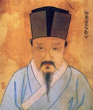 Liu Bowen - A portrait of Liu Ji by Gu Jianlong