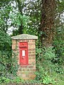 Post Box, Westmancote - geograph.org.uk - 40518.jpg