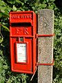 Postbox at Entrance to Ogston Sailing Club - geograph.org.uk - 306833.jpg
