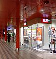 Prague central station-stores3.jpg