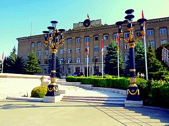 Politics of Artsakh - The Artsakh Presidential Palace