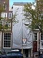 Prinsengracht 831 repairs.JPG