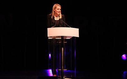 Prix ars electronica 2012 09 Patricia Alber.jpg