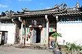 Puning, Jieyang, Guangdong, China - panoramio (117).jpg
