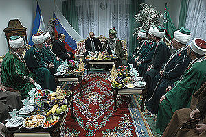 Putin and Muslim religious leaders of Bashkortostan.jpg
