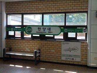 Hanyang University station - Hanyang University Station