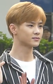 Qian Kun going to a Music Bank recording in April 2018 02.png