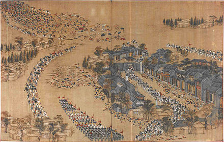 A scene of the Taiping Rebellion Qing ambush Taiping Army at Wangjiakou 1854.jpg